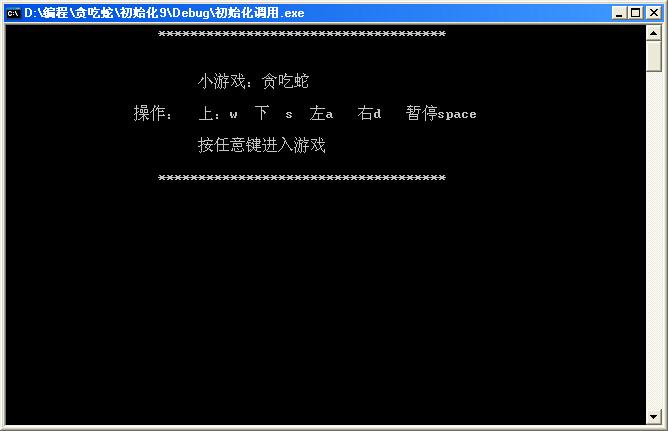 QQ截图20141102185503.jpg