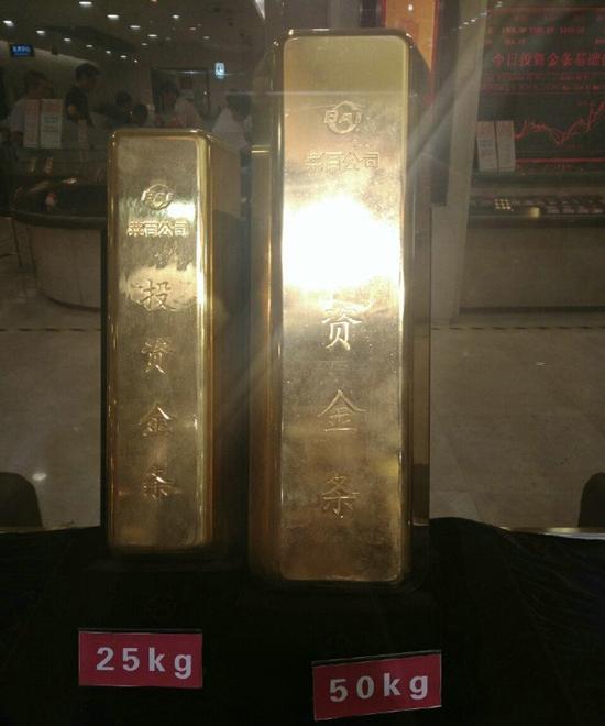 我刚才问我妹,是不是我的审美出问题了,为啥觉得那个50公斤的金锭子特别漂亮……我妹.jpg