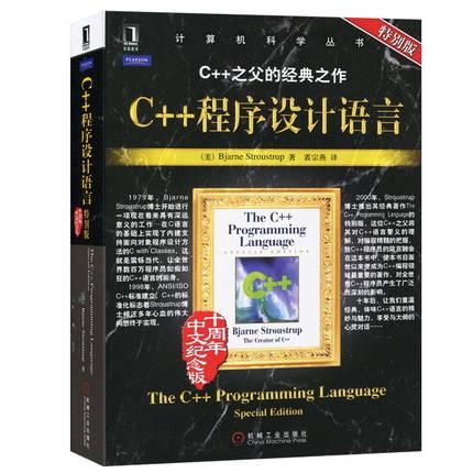 TB1s0_5IpXXXXcWXpXXXXXXXXXX_!!0-item_pic.jpg_430x430q90.jpg