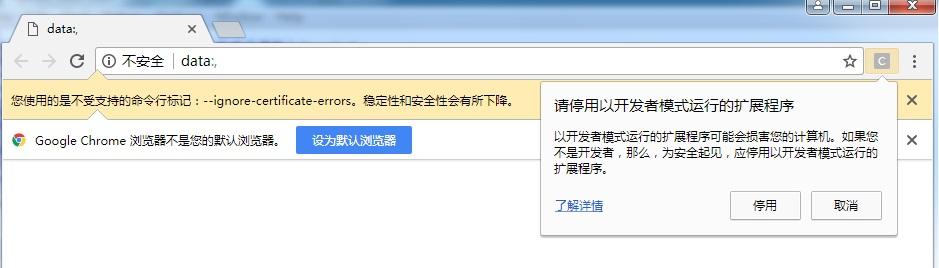 浏览器出错截屏.jpg