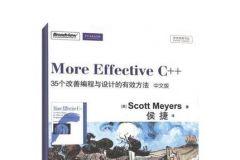 【进阶】《More Effective C++》